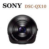 SONY DSC-QX10 智慧型手機外接鏡頭(公司貨)-加送鏡頭收納袋