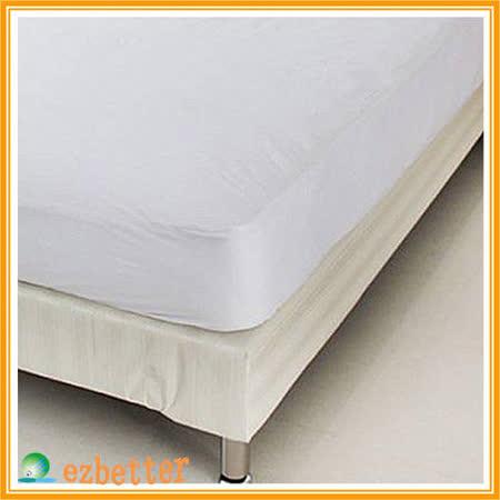 【伊莉貝特】防蹣寢具純棉『雙人加大床墊套(加高) 183*190*30cm』
