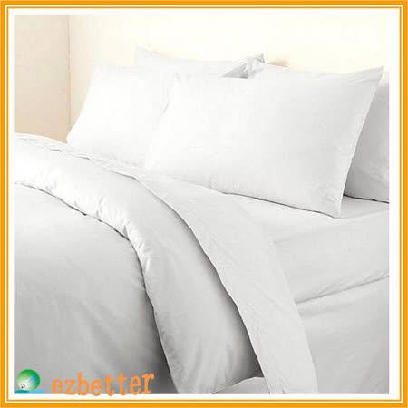 【伊莉貝特】防蹣寢具純棉『雙人棉被套 184*213cm (6*7尺)』