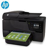 HP Officejet 6700 雲端無線傳真複合機