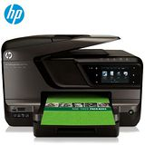 HP Officejet Pro 8600 Plus 電子多功能事務機