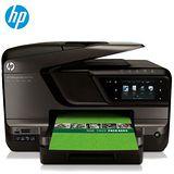 HP Officejet Pro 8600 Plus 電子多功能事務機