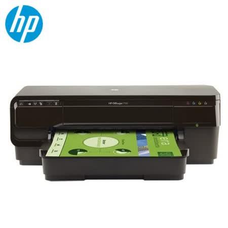 HP Officejet 7110 A3無線網路高速印表機