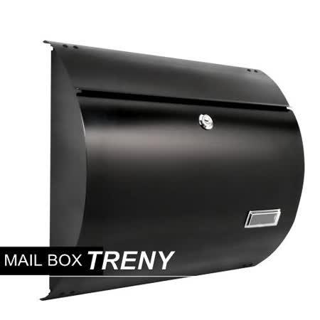 【真心勸敗】gohappy快樂購物網TRENY自然風情-雅緻黑信箱1402GS-7596價格買