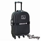 【迪士尼】尊爵米奇旅行箱21吋
