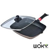 WOKY沃廚健康鑄造經典黃金28CM煎烤盤(含鍋蓋)
