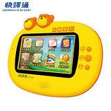 快譯通 快樂寶貝兒童學習機 (TP201)