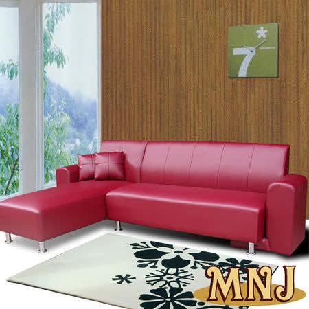 【部落客推薦】gohappy 線上快樂購MNJ-空間多變L型獨立筒沙發-(紅)評價好嗎明耀 百貨 公司