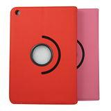M8A三條紋 iPad mini平板立架皮套