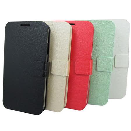 N8冰絲款Samsung S4(i9500)手機保護皮套