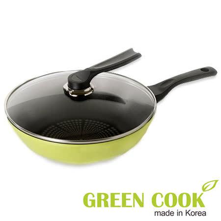 【真心勸敗】gohappy 購物網韓國GREEN COOK--第二代新螺旋陶瓷合金30cm鑽石深炒鍋+鍋蓋(蘋果綠)評價如何基隆 愛 買 美食