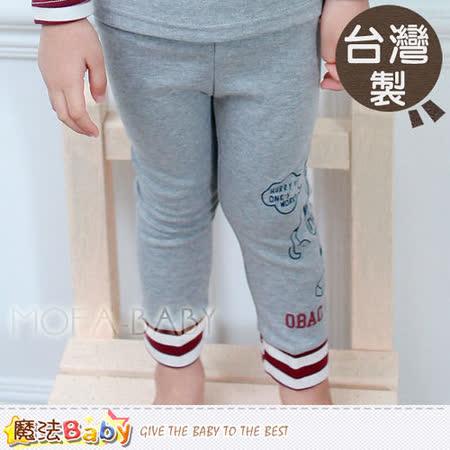 魔法Baby~台灣製造機器人兒童長褲/褲子~男童裝~k30181