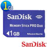 SanDisk MS PRO Duo Gaming 1GB (裸裝)-加贈記憶卡收納盒+多合一讀卡機