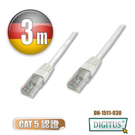 DIGITUS曜兆 網路線 CAT5E - 3公尺