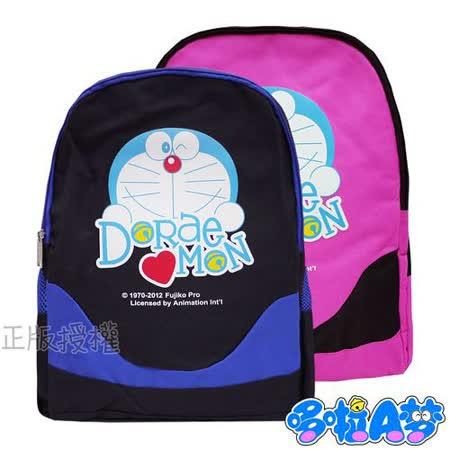 【哆啦A夢】軟式雙層輕量後背書包(二色)