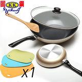 【固鋼】黃金陶瓷不沾雙鍋組+韓國軟砧板