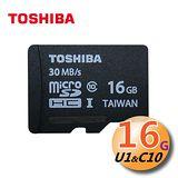 Toshiba microSDHC 16GB UHS-I class10 記憶卡(30MB/s)