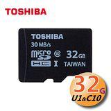 Toshiba microSDHC 32GB UHS-I class10 記憶卡(30MB/s)