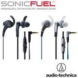 鐵三角 ATH-CKX9iS SONIC FUEL智慧型手機用耳塞式耳機