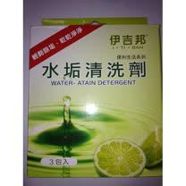 『伊吉邦』☆台灣製造 檸檬酸除垢劑 (一盒三包入) AF-02