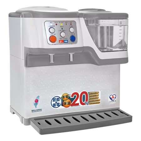 『東龍』☆ 蒸汽式電動出水溫熱開飲機 TE-1131S / TE1131S