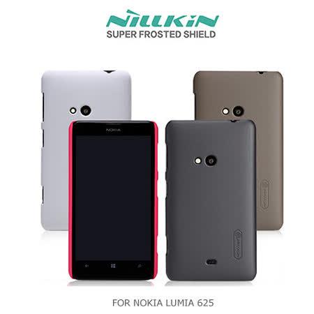 NILLKIN Nokia Lumia 625 超級護盾硬質保護殼(附保護貼)