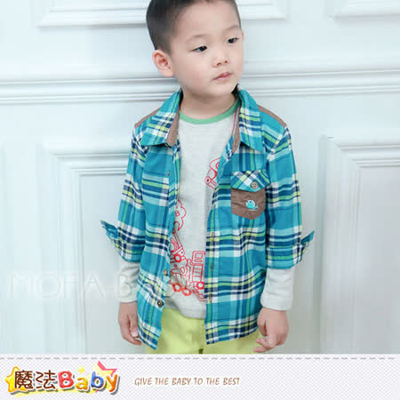 魔法Baby~新潮有型男童格紋襯衫/上衣~男童裝~k30297