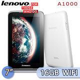 Lenovo 聯想 IdeaPad Tablet A1000 7吋 雙核心平板電腦(白色)【送萬用清潔組+觸控筆+拭淨布】