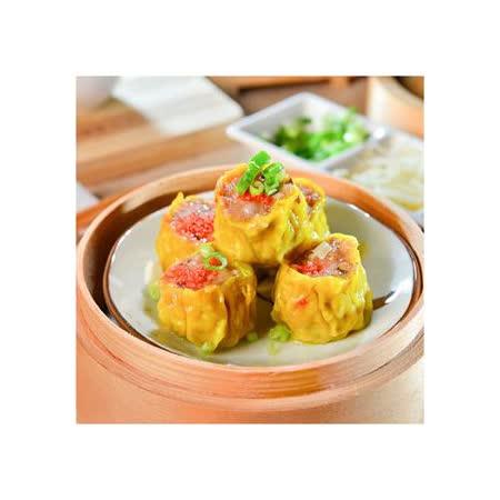【鼎月樓港式點心】蟹黃燒賣(7入)