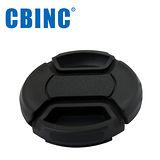 CBINC 58mm 夾扣式鏡頭蓋(附繩)