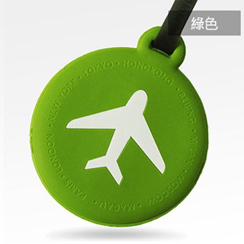 M Square 圓形行李掛牌(台中 中 友 百貨 公司一入/綠色)