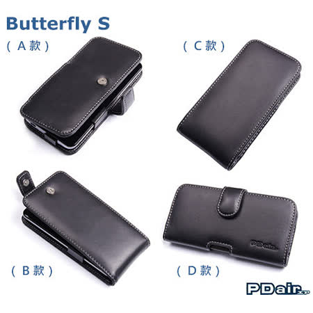PDair HTC Butterfly S 901e 蝴蝶S 側翻式 下掀式 手拿直式 腰掛橫式皮套