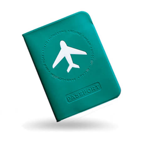 M Square 短版機票護照夾-藍