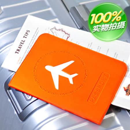 M Square 短版機票護照夾-橘