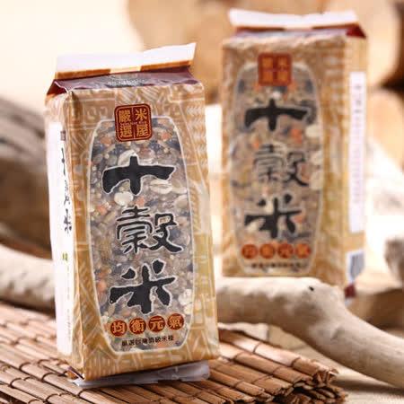 米屋嚴選十穀米280g(12包)