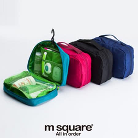 M Square 手提沐浴包/化妝包L