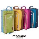M Square 鞋子收納袋-青綠
