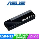 ASUS華碩 USB-N13 Pro N 無線網卡