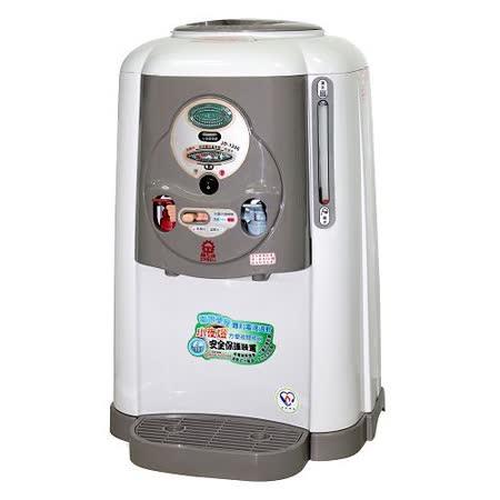 『晶工』☆8公升全開水溫熱開飲機 JD-1206