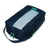 M Square 商務旅行鞋袋M號-寶藍色