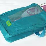 M Square 商務旅行鞋袋M號-湖水藍