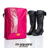 M Square 商務旅行鞋袋L號(四色)