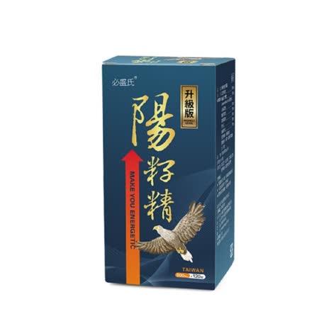 草本之家-陽籽精/起陽籽/韭菜籽120粒