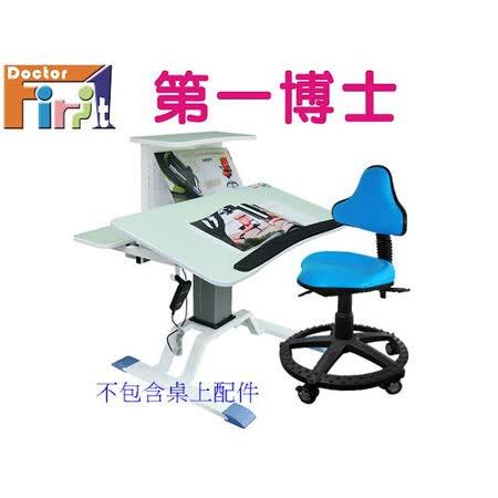 【真心勸敗】gohappy【第一博士】T3電動升降書桌+椅組-蘋果綠色價格寶 慶 遠 百 週年 慶