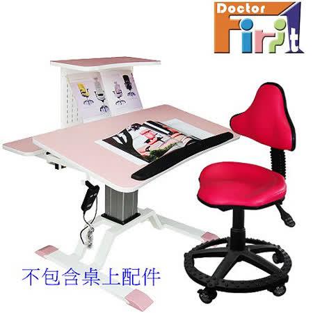 【真心勸敗】gohappy線上購物【第一博士】T3電動升降書桌+椅組-甜心粉色去哪買遠東 購物