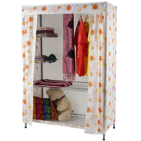 【免工具】寬125公分-五層金屬鐵線網型-吊衣架/吊衣櫥[附全蓋式防塵彩色布套]-4色可選