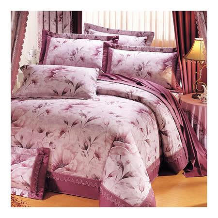 【范倫鐵諾-漫步花語】雙人八件式台製蕾絲60支精梳棉床罩組
