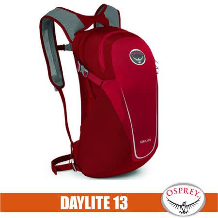 【美國 OSPREY】Daylite 13L 超輕多功能隨身背包/攻頂包.輕便日用隨行包.自行車/單車雙肩包_真誠紅