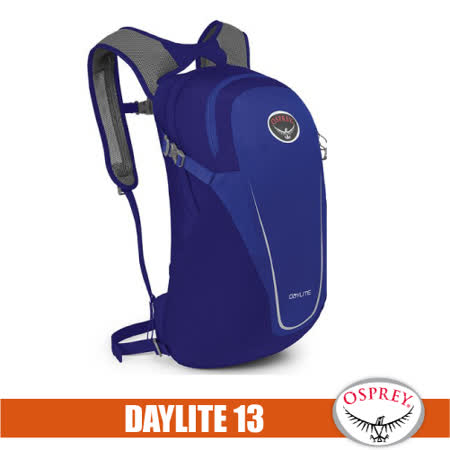 【美國 OSPREY】Daylite 13L 超輕多功能隨身背包/攻頂包.輕便日用隨行包.自行車/單車雙肩包_深沉藍