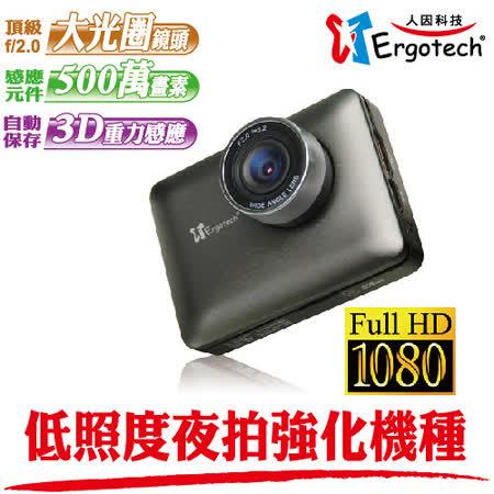 人因秘錄王DV CR20A F2.0大光圈1080P高畫質行車紀錄器